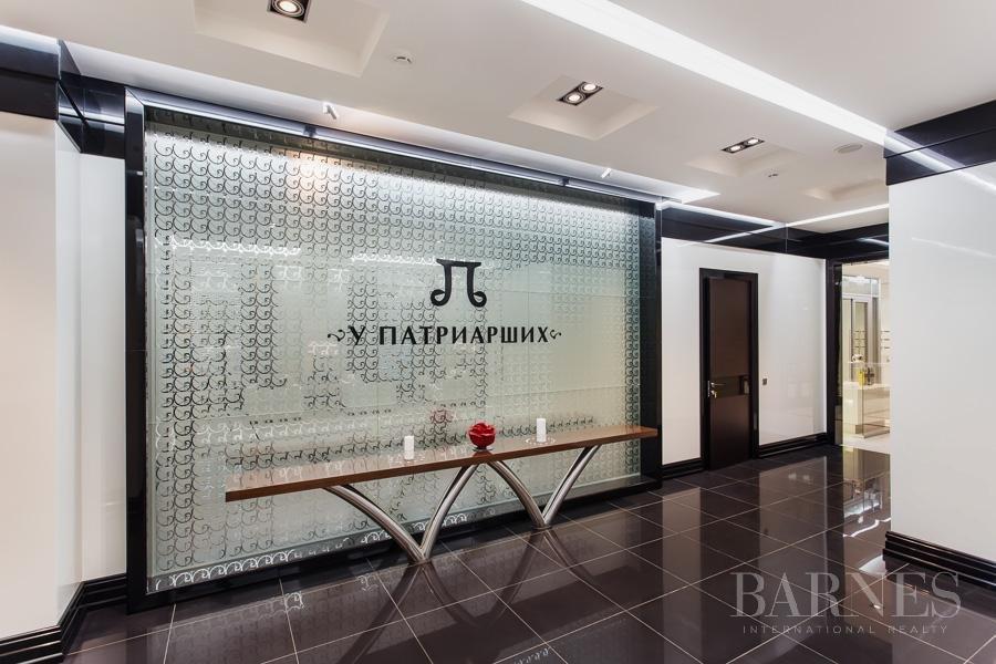 Moscow  - Апартаменты 5 Комнаты 2 Спальни