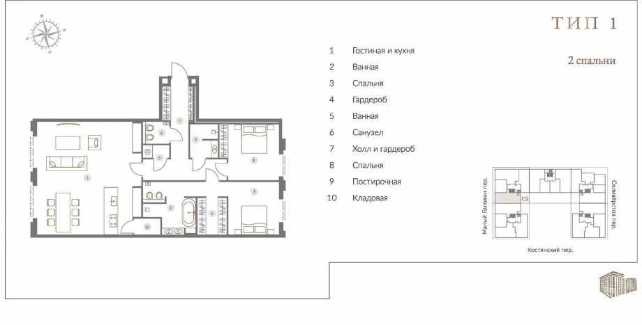 Moscow  - Duplex 2 Pièces