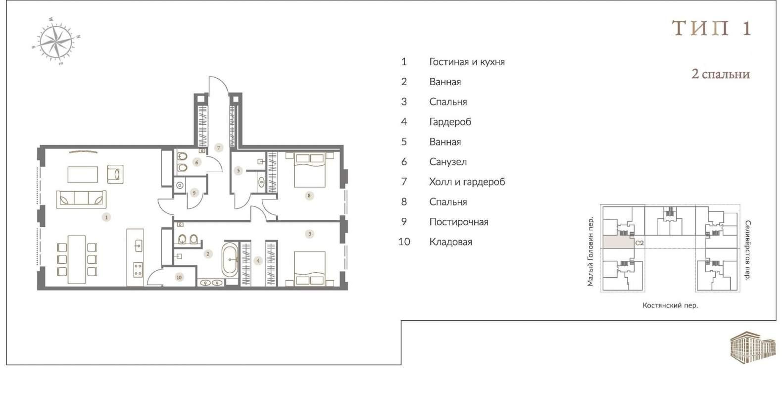 Moscow  - Duplex 2 Pièces - picture 4